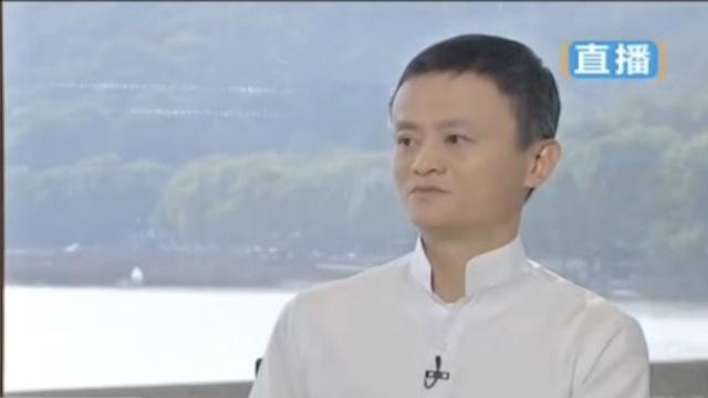 未来20年,马云爸爸要做全球淘宝