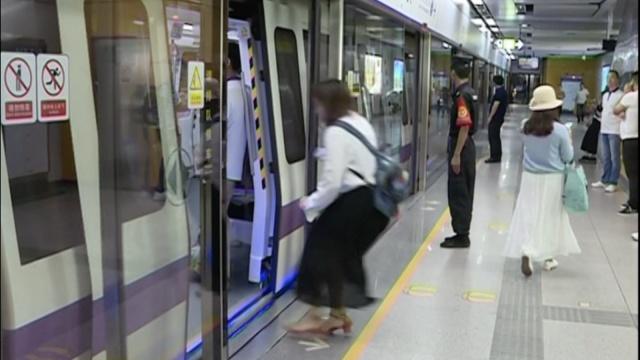 美女地铁遭遇咸猪手,喝止后反被打