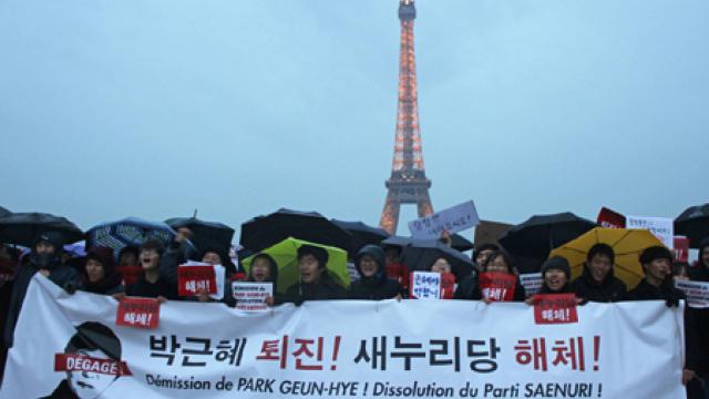 海外韩国人也坐不住 求朴槿惠下台