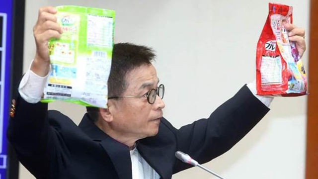 日核灾区食品入台公听会,骂声不断