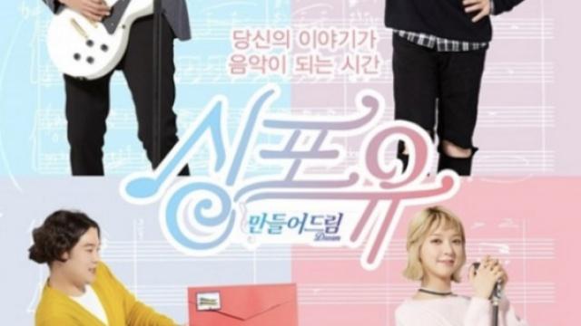 这个新开的韩国综艺节目温暖无数人