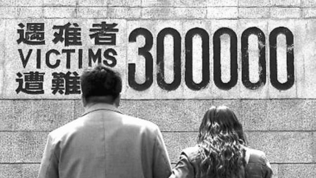 79年过去,没中国人忘记南京大屠杀