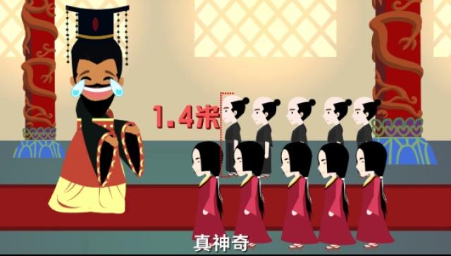 一分钟看懂日本国名进化历程!