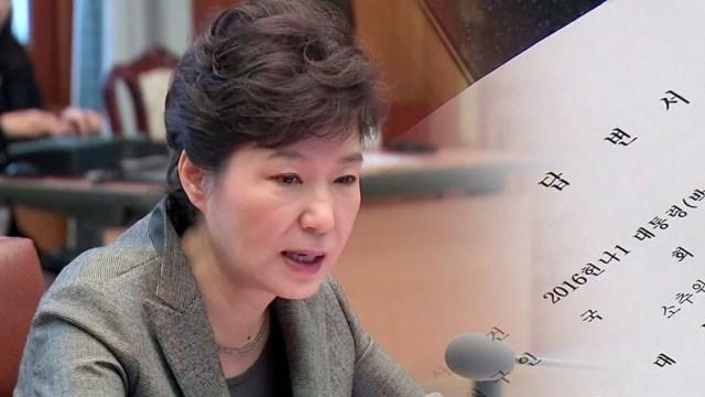 朴槿惠弹劾案答辩文书到底说了什么