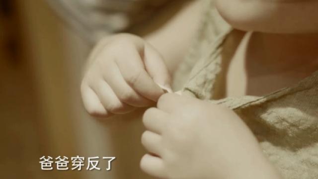 惊喜(xia)!直男老爸给娃穿搭