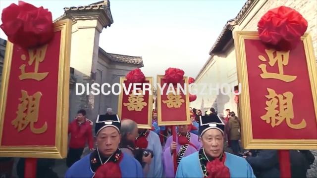 """谷歌上线""""扬州漫观"""",展江南之美"""