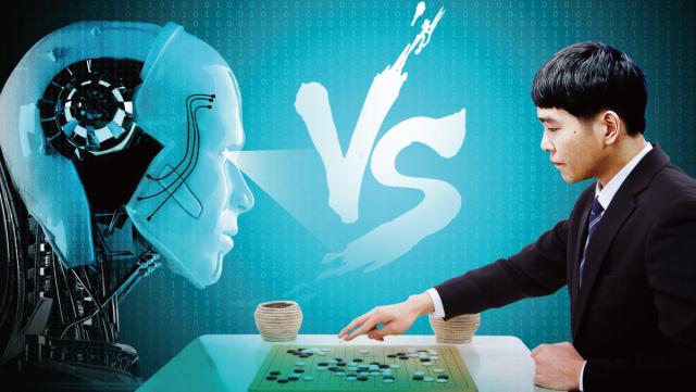 下围棋不敌AI,为何人类这么恐惧?
