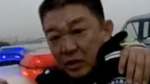 网曝交警司机