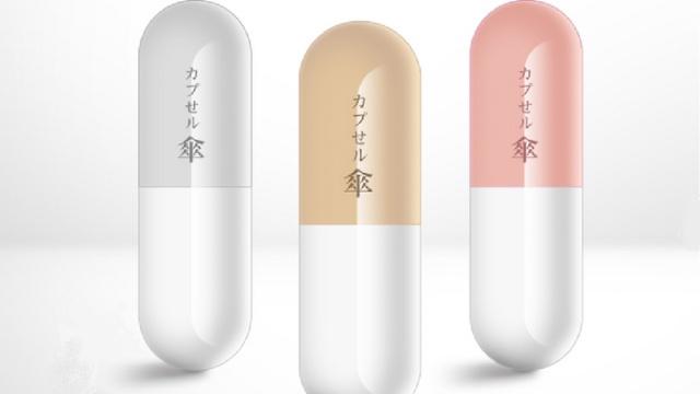 日本又出神器:比iPhone还要轻的伞