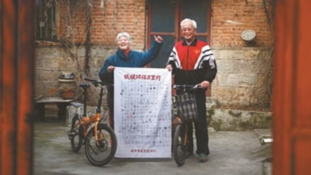 七旬夫妇14年全国骑行:风景在路上