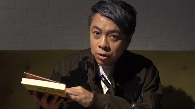 最爱读书男星蔡康永,用10本书拜年
