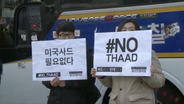 美疯狗防长访韩,韩民众抗议示威