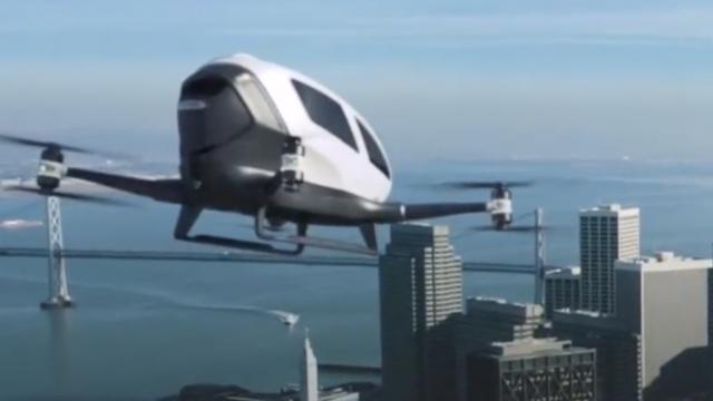 未来?中企帮迪拜推无人机载人服务