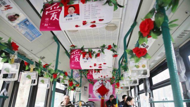 杭州公交为司机搞起车厢公开征婚