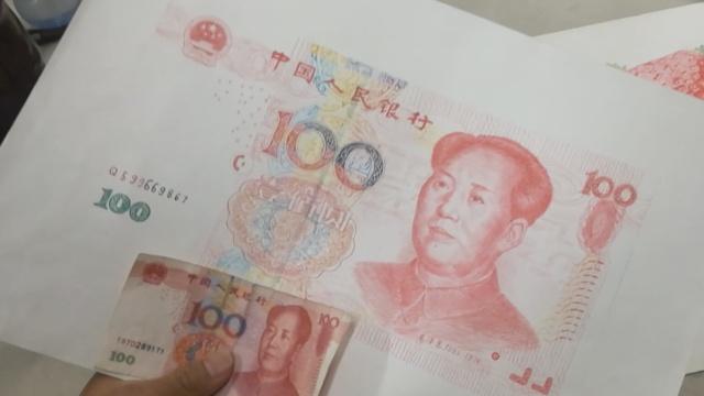 惊!画出以假乱真百元大钞的真相!