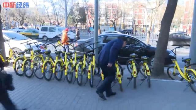 国人如此聪明 共享单车怎能不伤心