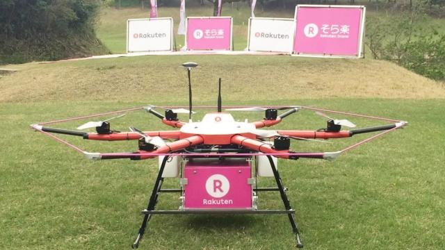 日本也开始试验无人机送快递