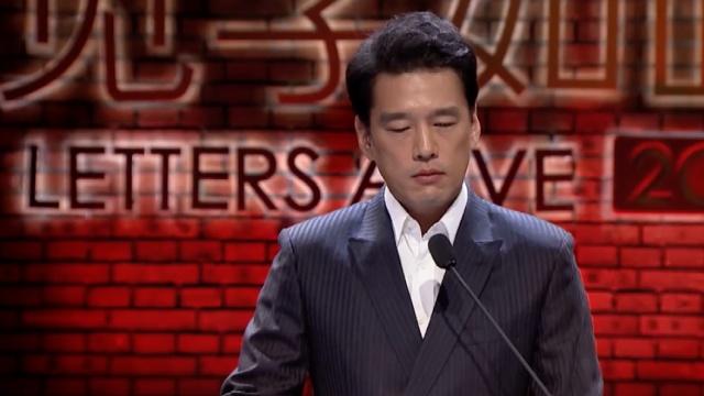 王耀庆读顾城杀妻遗书:她骗了我