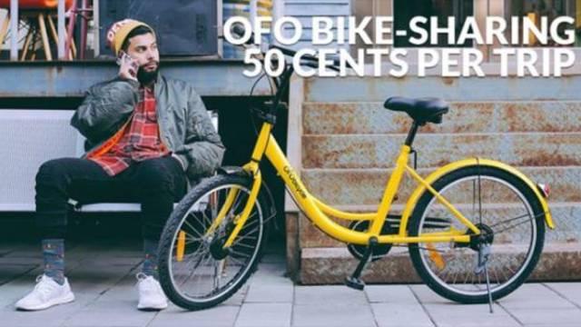 """共享单车美国惹争议:被骂""""流氓"""""""
