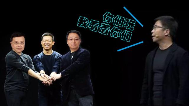 丁磊刚走,张海亮升任乐视全球CEO