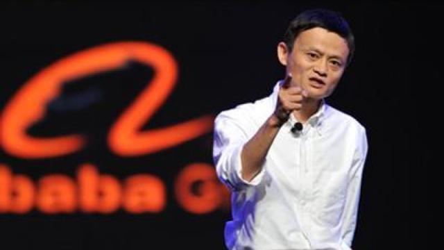 马云:阿里成功是因为征服了年轻人
