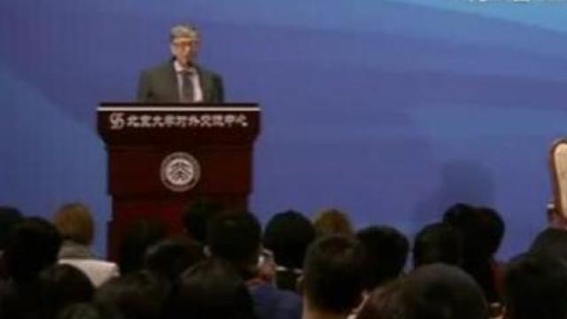 盖茨:这四领域未来发展很重要