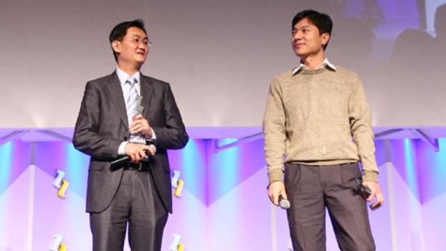 马化腾赞李彦宏:人工智能还是你强