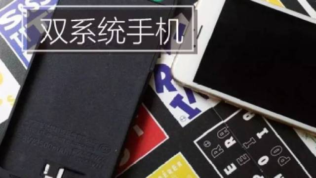 这iPhone竟然可以运行安卓系统?