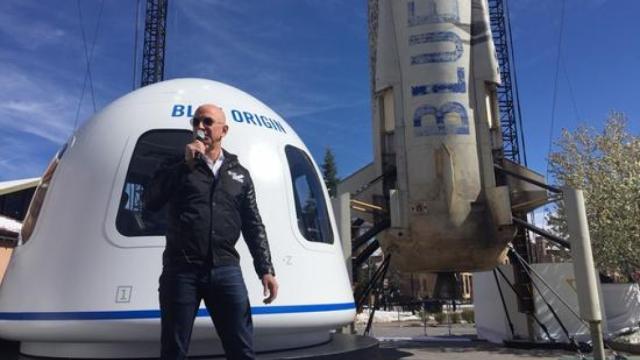 太空游览舱曝光:普通人逛宇宙不远