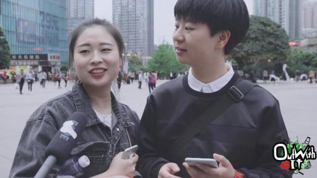街头采访奇葩前任大合集