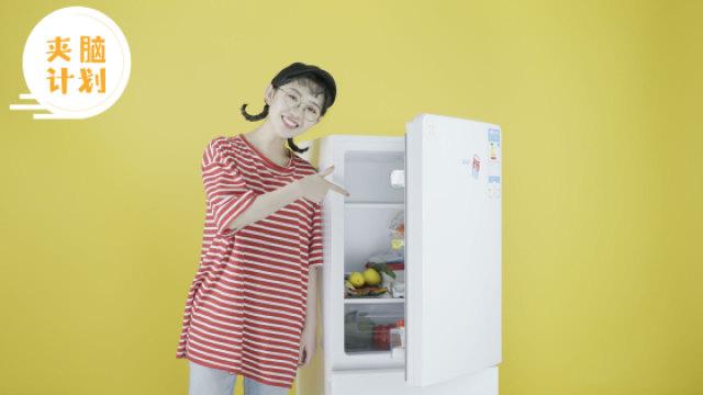 冰箱的6种高能用法
