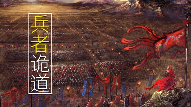 中国古代哪个省最能打仗?