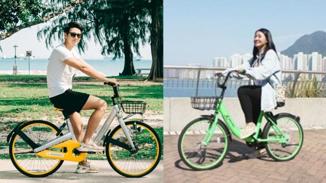 港台刮起共享单车风,澳门人也想骑