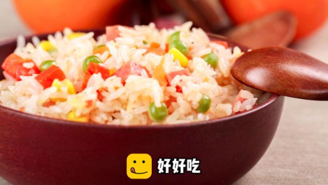 这样做米饭,不用做菜了!