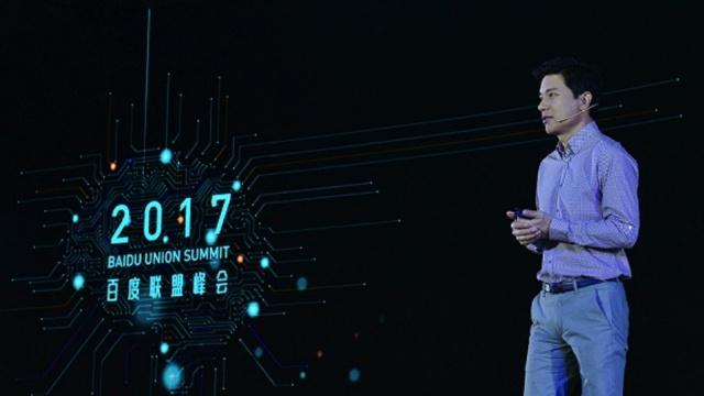 李彦宏:百度不再是互联网公司了