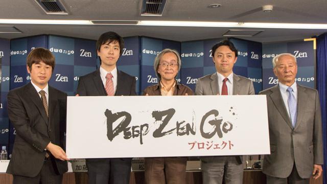 日本AI围棋研究者:要超越阿尔法狗