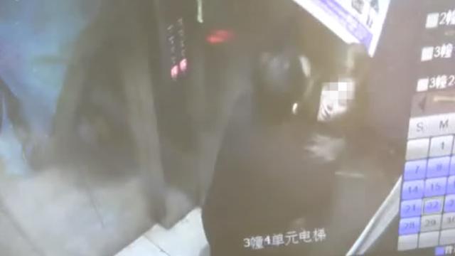 男子街头遇美女,尾随至电梯2次猥亵