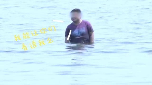 他留遗书欲自杀,水中微笑站3小时