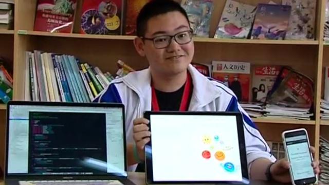 17岁学霸开发app,受邀参观苹果总部
