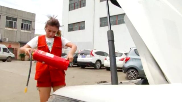 汽车自燃的防范与处置