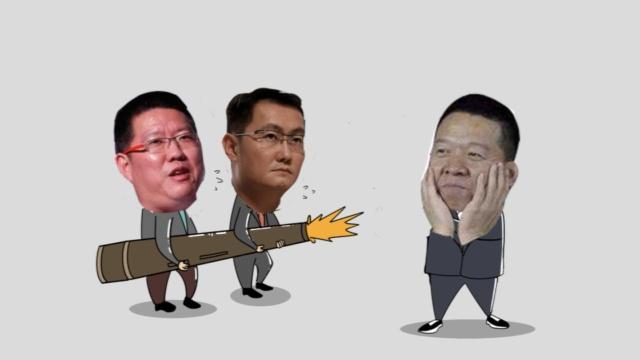 贾跃亭再被指庞氏骗局,马化腾点赞