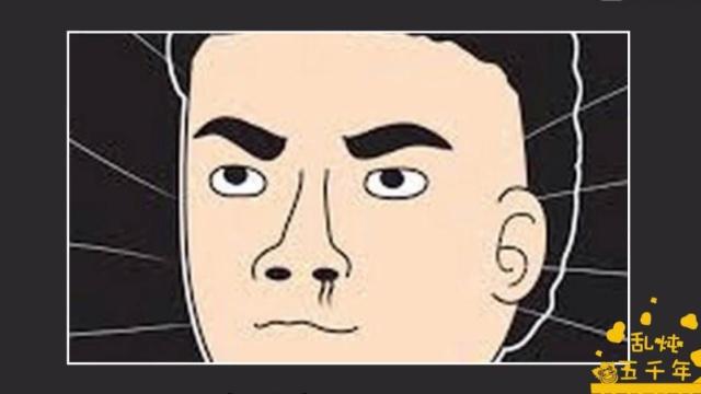 除了姓鼻毛,日本还有哪些奇葩姓氏