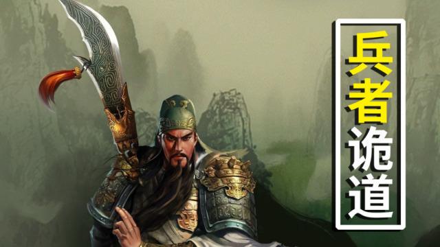 古代奇葩兵器,为何最后只剩刀枪剑