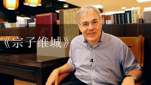 新书|美国考古学家揭秘秦始皇祖先