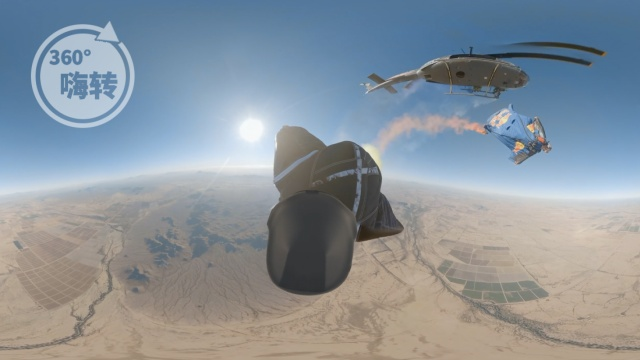 高空跳伞:他们展开双臂飞了起来