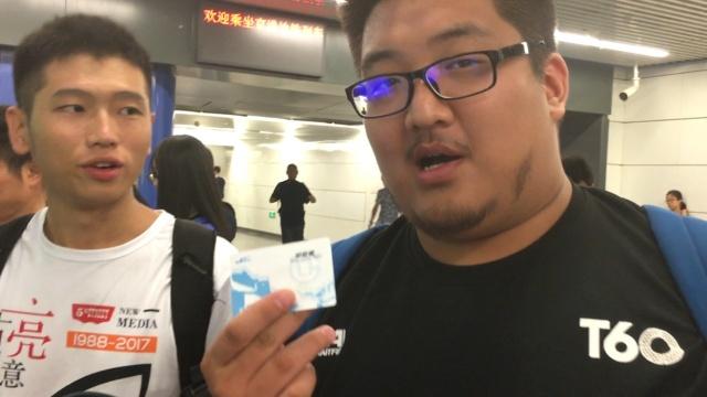 两岸地铁哪儿不同?台湾同学告诉你