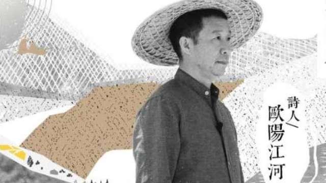 穿过大半个中国-欧阳江河人物预告