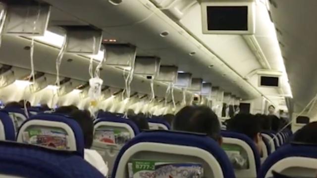 全日空客机出状况,想起32年前空难