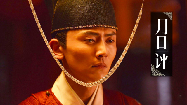 1644年的崇祯怎么才能避免大明亡国