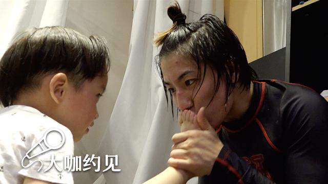 柔术第一人:曾扫过厕所的单亲妈妈